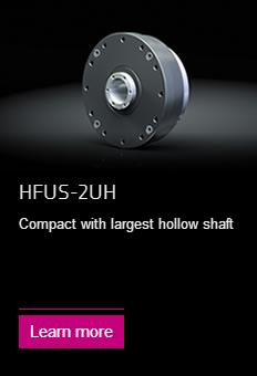 przekładnia falowa hfus 2uh